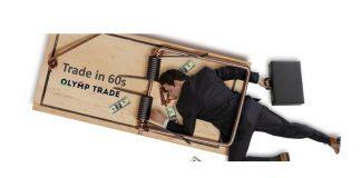 Por que iniciantes devem negociar Fixed Time Trade com longo tempo de previsão?