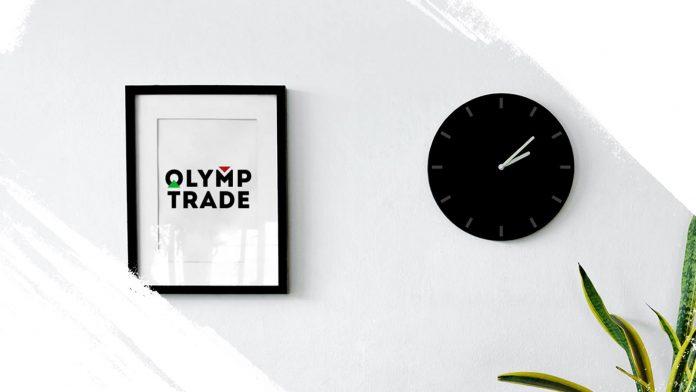 Com um orçamento de $3,000: Você vai virar invencível na Olymp Trade (Confissões de um iniciante)