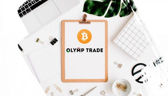 Negociando opções com criptomoedas na Olymp Trade
