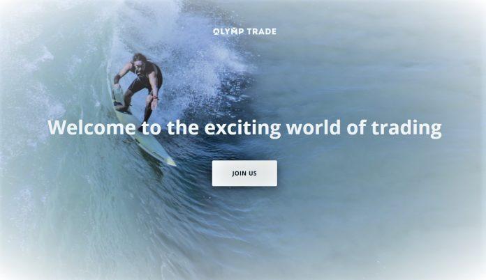 A armadilha que a Olymp Trade usa para te pegar – Suas emoções ao negociar – Leia para o seu bem, pelo menos uma vez