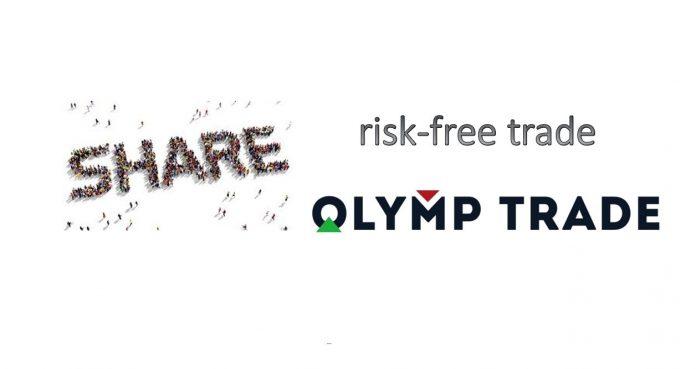 Como usar o trade sem riscos para ganhar dinheiro na Olymp Trade
